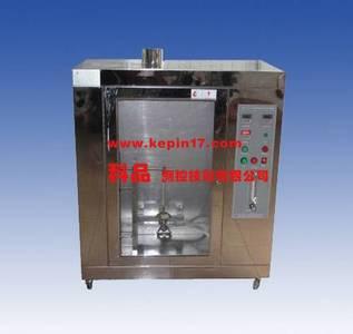 KP8010塑料以及塑料部件垂直水平燃烧试验机