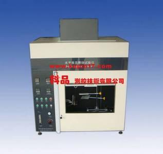 KP8012泡沫塑料垂直水平燃烧试验机