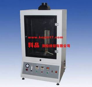 KP8012A 硬质泡沫塑料垂直水平燃烧试验机