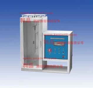 KP8014 45度纺织物阻燃性能测试仪