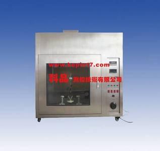 KP8029漏电起痕试验机