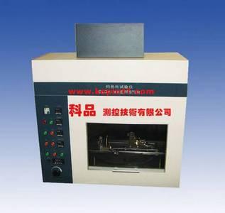 KP8030灼热丝试验机