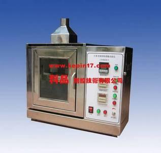 KP8037汽车内饰材料燃烧试验机