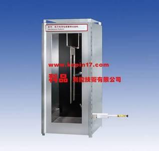 KP8090 航空、航天电线电缆冒烟试验机
