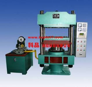 KP8094加硫成型机-平板硫化仪