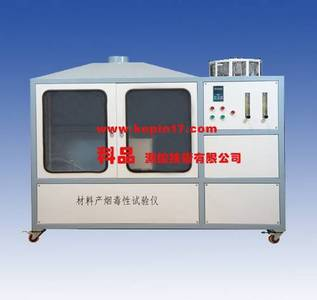 KP8101材料产烟毒性危险分级试验机(鼠笼法)