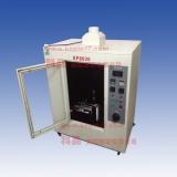 KP8030 灼热丝试验仪