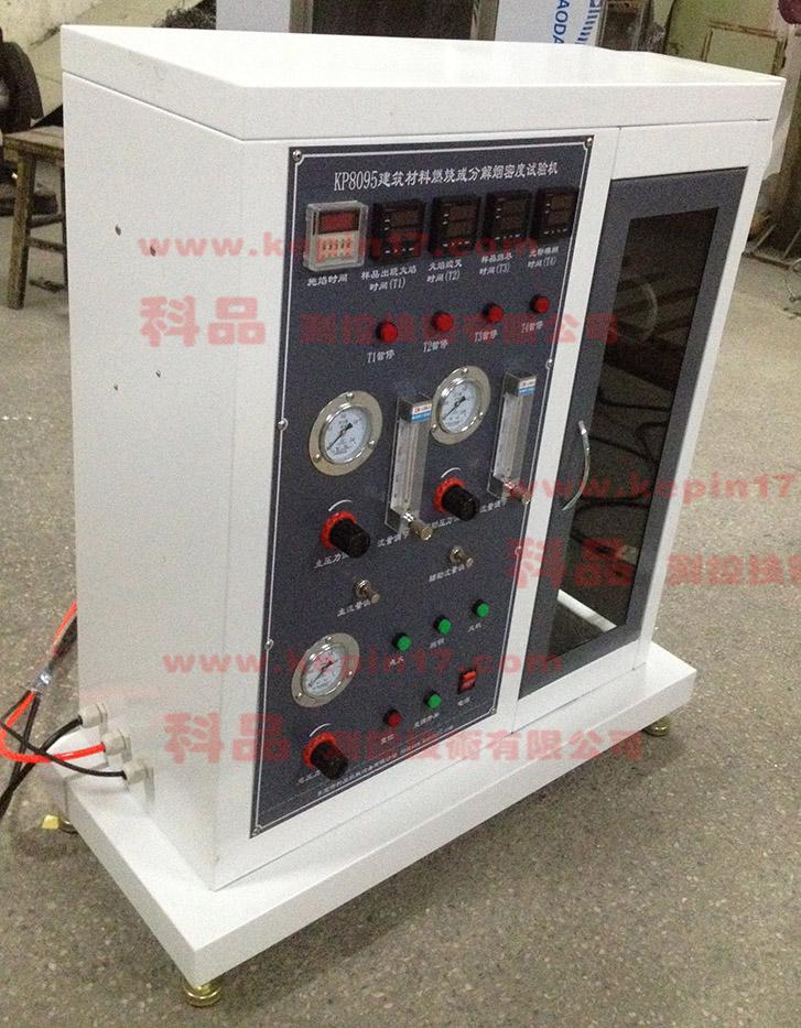 KP8095建筑材料燃烧或分解烟密度试验机整机实物图