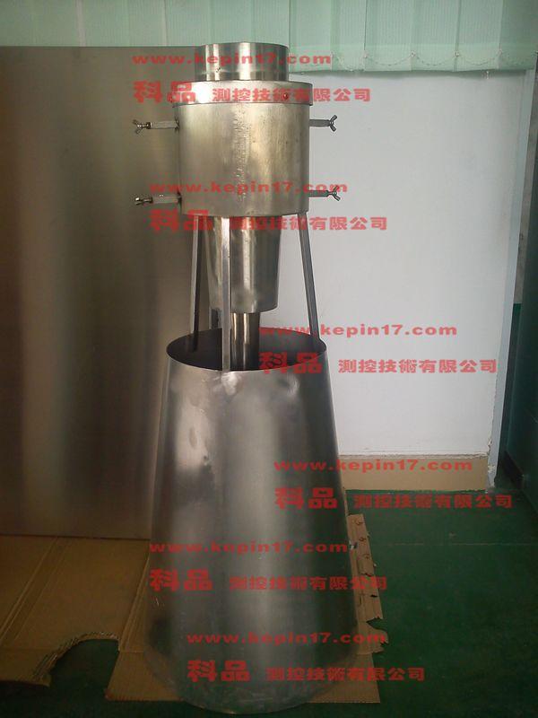 圆形试验炉.jpg