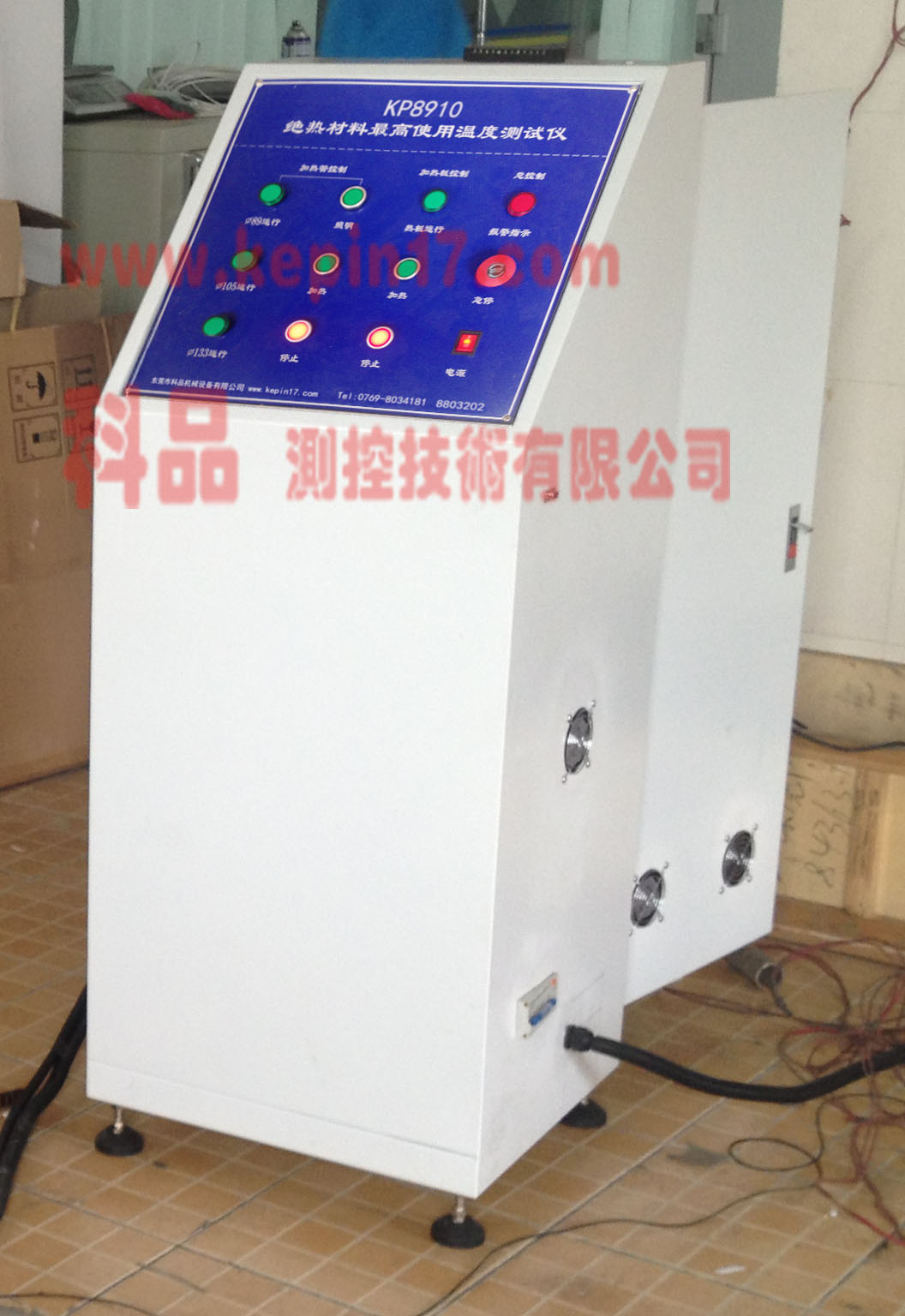 绝热材料最高使用温度测试仪控制箱整体部份1