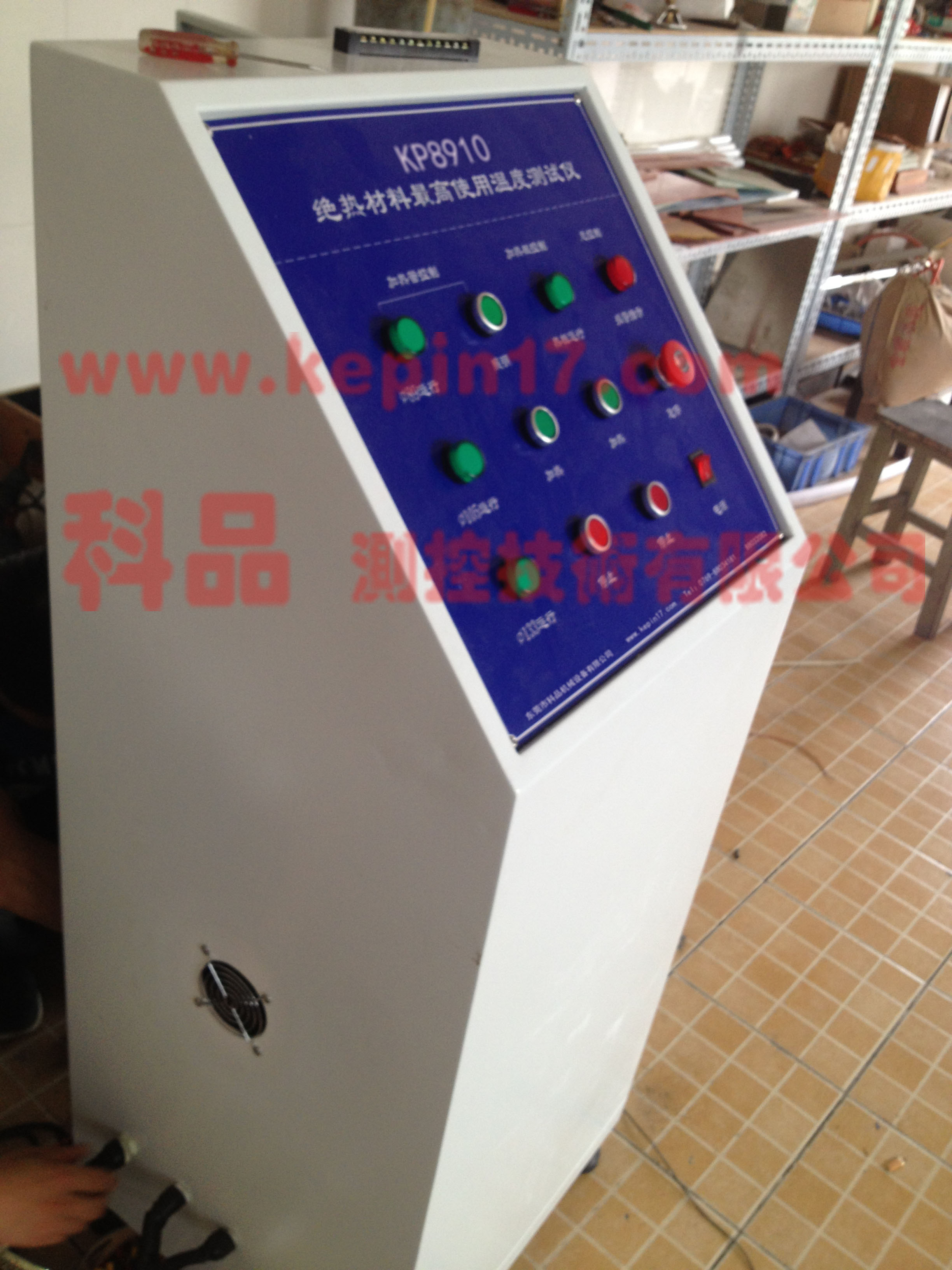 绝热材料最高使用温度测试仪控制箱整体部份2